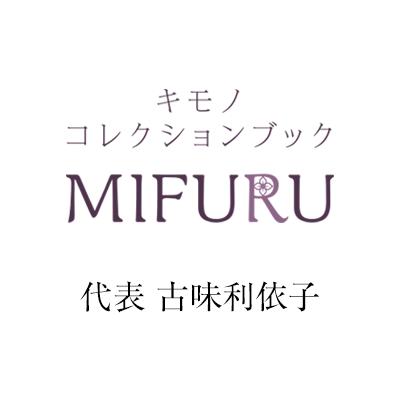 MIFURU 代表 古味利依子